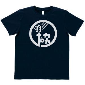 キャラ ロゴ Tシャツ 農協 旧ロゴ ネイビー MLサイズ...