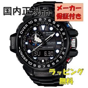 G-SHOCK CASIO GWN-1000B-1AJF 新品 正規品 メーカー保証有り