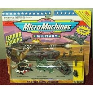 サイバー Strike Command Micro マシーン #7 セット[海外取寄せ品]