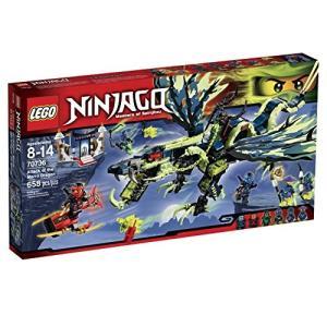 レゴ ニンジャゴー Lego Ninjago 70736 Attack of the Morro D...