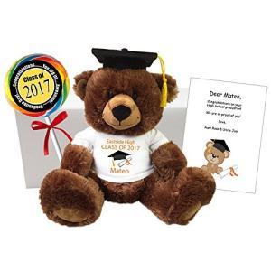 """Graduation Teddy クマ ギフト セット - パーソナライズ 14"""" ブラウン Bux..."""