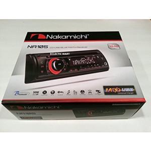 Nakamichi NA105 Car In-Dash AM/FM/CD/MP3/USB/ブルートゥース レシーバ(海外取寄せ品)|t2mart