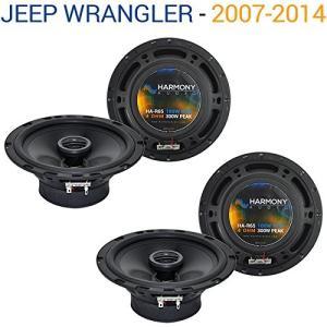 Jeep Wrangler 2007-2014 ファクトリー スピーカー リプレイスメント Harmony (2) R65 Pack(海外取寄せ品)|t2mart
