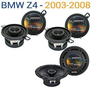 BMW Z4 2003-2008 ファクトリー スピーカー リプレイスメント Harmony R65 R35 Coax Packag(海外取寄せ品)|t2mart