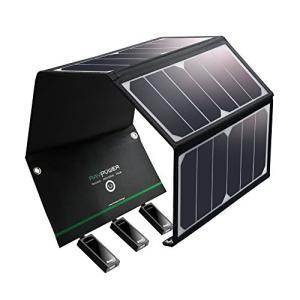 ソーラー Charger RAVPower 24W ソーラー Panel with トリプル USB...
