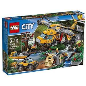 レゴ シティ Lego City ジャングル エアー ドロップ Helicopter (60162)...