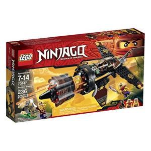 レゴ ニンジャゴー Lego Ninjago Boulder ブラスター Toy海外取寄せ品