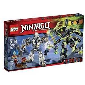 レゴ ニンジャゴー Lego Ninjago 70737 タイタン Titan メック バトル Bu...
