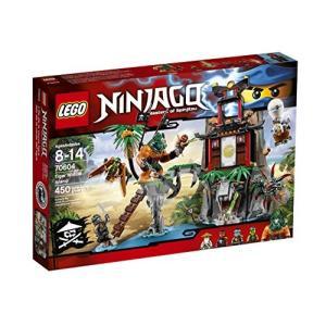 レゴ ニンジャゴー Lego Ninjago タイガー Widow アイランド 70604海外取寄せ...