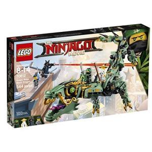 レゴ ニンジャゴー Lego Ninjago グリーン Ninja メック Dragon 70612...