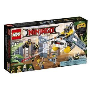 レゴ ニンジャゴー Lego Ninjago マンタ Ray ブーマー 70609 Building...