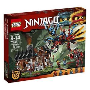 レゴ ニンジャゴー Lego Ninjago Dragon's Forge 70627 ファン To...