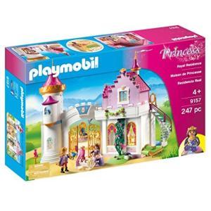 PLAYMOBIL ロイヤル Residence 海外取寄せ品 12 x 58 x 38 cm 22...