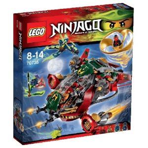 レゴ ニンジャゴー Lego Ninjago 70735 Ronin R.E.X. Ninja Bu...