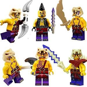 レゴ ニンジャゴー Lego Ninjago: セット of 6 Anacondrai Warrio...