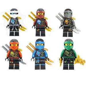 レゴ ニンジャゴー Lego Ninjago: Ninja's セット of 6 - ロイド, Ny...