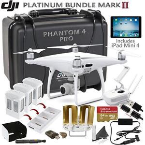 DJI ファントム 4 プロ w/ プラチナ II バンドル: インクルーズ iPad ミニ 4, ...
