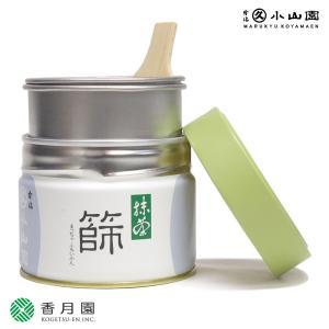 茶道具/茶漉し 丸久小山園特製 抹茶篩缶セット(缶型抹茶ふるい缶)