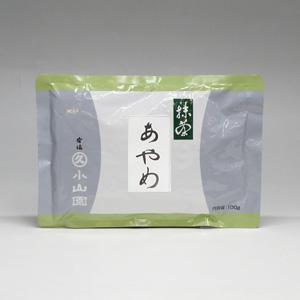 <ゆうパケット(160円)対応>  丸久小山園 ...