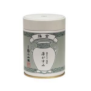 こちらの商品は取寄品となります。  丸久小山園 宇治銘茶 抹茶入り雁金(茎茶) 薄がすみ 90g缶 ...
