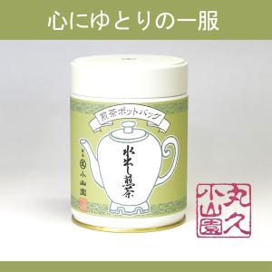 こちらの商品は取寄品となります。  濃口煎茶 水出し煎茶  S缶 8g x 8個  商品の色合いは、...