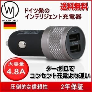 シガーソケット USB 2ポート 車載用 充電器 車 急速 iPhone Android スマホ 12V 24V カーチャージャー 4.8A タブレット Wicked Chili|ta-creative