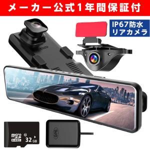ドライブレコーダー ミラー型 前後 防水リアカメラ 右ハンドル対応 大画面スマートミラー 普通車 大型車 業務用 AKEEYO AKY-X3GTL-2CAM|ta-creative