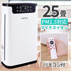 空気清浄機 11畳〜25畳 ウイルス対策 HEPAフィルター マイナスイオン 消臭 花粉対策 タバコ ペット PM2.5 黄砂 リモコン付き KEECOON|ta-creative