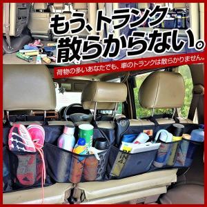 後部座席用シートバックポケット 大容量 高品質 高耐久性  P&F High Quality Products|ta-creative
