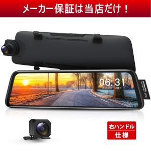 ドライブレコーダー 前後カメラ 前後1080P 右ハンドル仕様 ノイズ対策 デジタルインナーミラー 駐車監視 GPS タッチパネル Sonyセンサー AUTO-VOX V5|ta-creative