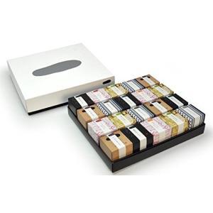 麻布かりんと キューブ箱 20個セット