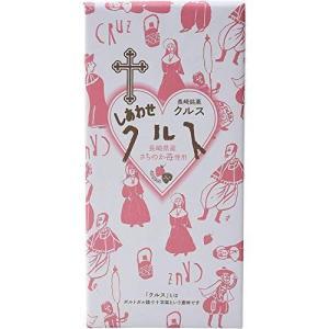 【 小浜食糧 】 銘菓しあわせ クルス/長崎 土産 12枚入 ×2箱