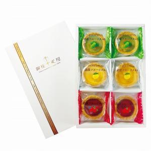 (メーカー直送) 銀座フルーツタルト 6個 ( PGS-195 ) tabaki2