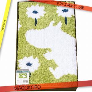 ムーミン インテリアマット ムーミン MM-88080G (4077-050) tabaki2