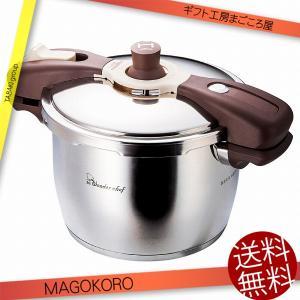 ワンダーシェフ 魔法のクイック料理 スリッタ 圧力鍋 5.5l 640413 (4199-055)|tabaki2