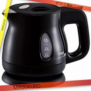 ティファール アプレシア エージー・プラス ロック 電気ケトル0.8l オニキスブラック KO4308JP (4220-041)|tabaki2