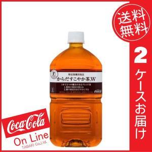 コカコーラ からだすこやか茶-1050mlPET ×12本 ×2ケース (送料無料) tabaki2