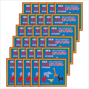 トーヨー 教育おりがみ30冊 11.8cm角の関連商品9