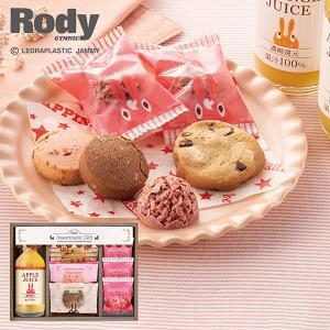ロディ ジュース&クッキーセット ROJ-10 (-G1932-801-)| 内祝い ギフト お祝|tabaki2