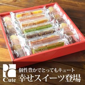 ひととえ キュートセレクション 23号 CSA-15 (-K2016-906-)(t0) | ギフト プレゼント 出産内祝い 洋菓子|tabaki2