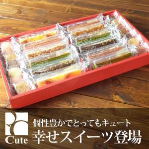 ひととえ キュートセレクション 26号 CSA-20 (-K2016-807-)(t0) | ギフト プレゼント 出産内祝い 洋菓子|tabaki2