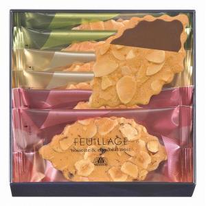モロゾフ ファヤージュ MO-1226 (-G1916-404-) (t0) | 内祝い お祝い クッキー 焼き菓子 チョコレート|tabaki2|02