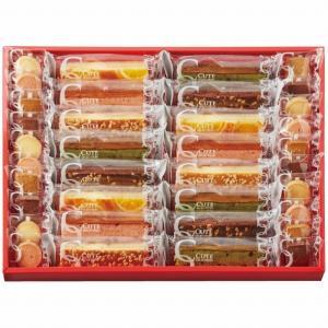 ひととえ キュートセレクション 36号 CSA-30 (-K2016-708-)(t0) | ギフト プレゼント 出産内祝い 洋菓子|tabaki2