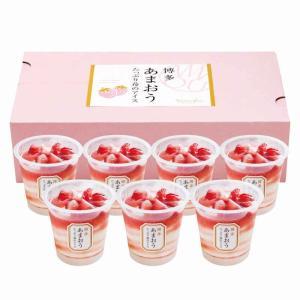 (産地直送・送料無料) お歳暮 ギフト 博多あまおう たっぷり苺のアイス (-4914-504-) | お歳暮 内祝い ギフト|tabaki2|02