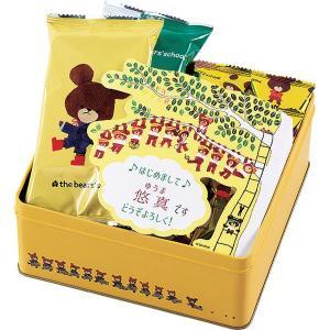 (名入れ)くまのがっこう名入れおかきアソート 男の子 KG-B (V5709-506A)|tabaki2