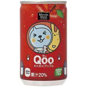 ●Qooのアップル味が飲み切りサイズで登場です。●内容量:160mL●容器形状:缶●入数:30缶●ご...
