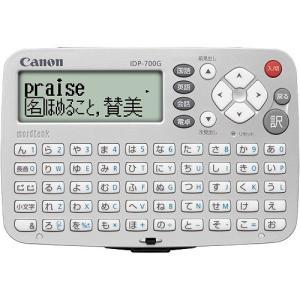 キヤノン 電子辞書IDP−700G
