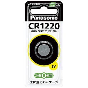 パナソニック リチウムコイン電池 CR1220P|tabaki2