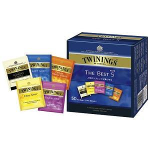 ●人気の5種類を詰め合わせ。●紅茶(ティーバッグ)●アソートパック●入数:1箱(50バッグ入)●内容...