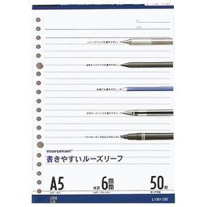 マルマン ルーズリーフ L1301 A5 6mm罫 (メール便・送料込み・送料無料・代引き不可・日時指定不可)|tabaki2